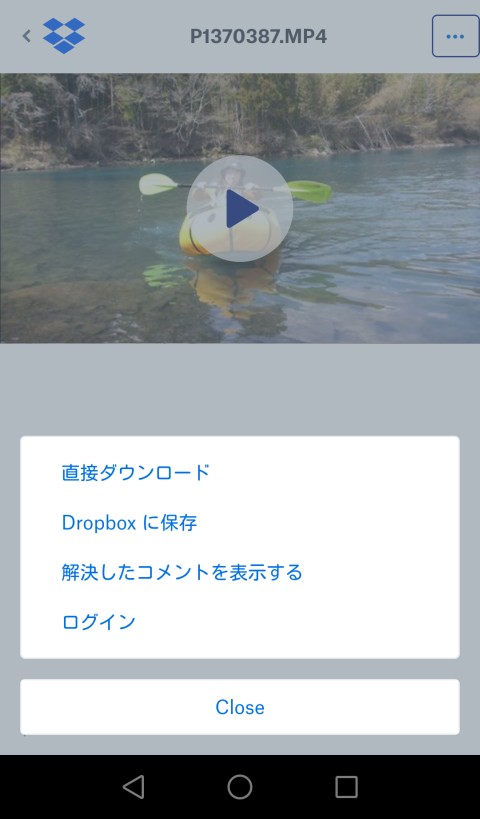 dropboxdownload4-7.png